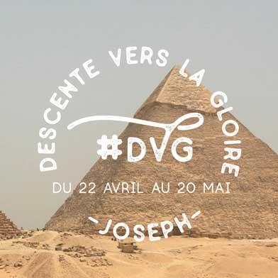 Série #DVG